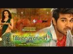 Govindudu Andarivadele Viewers Review