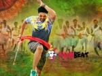 Govindudu Andarivadele Movie Review