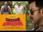 Tamaar Padaar Movie Review