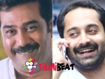Fahadh Faasil And Biju Menon To Share Screen