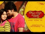 Dikkulu Choodaku Ramayya First Day At Box Office