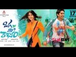 Oka Laila Kosam To Release With English Sub Titles Overseas
