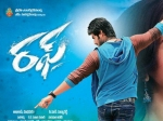 Hoping Aadhi Rough To Be As Big A Hit As Chiranjeevi Khaidi Sai