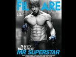 Shahrukh Khan Flaunts Eight Pack Abs On Filmfare Cover