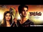 Nikhil Siddarath Promotional Tour For Karthikeyan