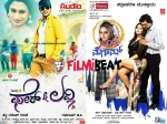 Fair And Lovely Vs Namasthe Madam On October 24th