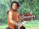 Shivaraj Kumars Bhajarangi Dvd Sales Crossed