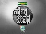 Jayamala To Host Kathe All Jeevana Season