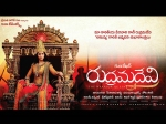 Rudhramadevi Special Video Launch On Anushka Birthday