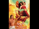 Rang Rasiya Poster Randeep Hooda Nandana Sen Celebrate Love And Passion