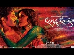 Rang Rasiya Three Days Sunday First Weekend Box Office Collection Report