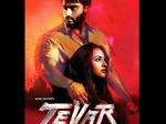 Tevar Official Trailer Arjun Kapoor Sonakshi Sinha
