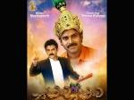 Gopala Gopala To Release For Sankranti