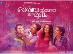 Ormayundo Ee Mukham Movie Review A Musical Love Story