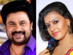 Dileep To Pair Up With Anusree