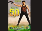 Govindudu Andarivadele Completes Fifty Days At Theatres