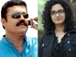 Honey Rose To Join Suresh Gopi In Mygod
