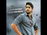 Birthday Special Unknown Facts About Naga Chaitanya