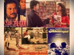 Classic Love Stories Of Malayalam Cinema 165629 Pg