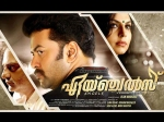 Angels Movie Review A Cliched Thriller