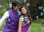 Lakshmi Raave Maa Intiki Gets U A