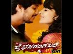 Jai Bajarangabali Movie Review