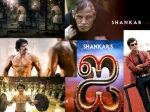 Shankar S I Release Date Confirmed