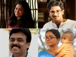 Thikkurissi Film Awards Winners List