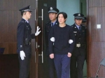 Jaycee Chan Sentenced To 6 Months Imprisonment