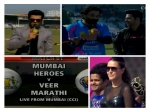 Ccl5 Celebrity Cricktet League Live Updates Bollywood Celebrities