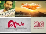Movies To Watch Out For This Weekend Jan