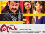 Rasam Viewers Expectations