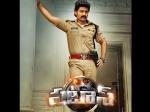Patas Movie Review Nandamuri Kalyan Ram Bounces Back