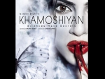 Khamoshiyan Movie Review Critics Fan Review Gurmeet Choudhary Alia Fazal Sapna Pabbi