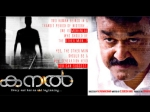 Mohanlal And Padmakumar Teams Up For Kanal