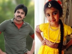 Pawan Kalyan Enjoying His Family Time
