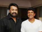 It Was My Dream To Act With Dr Rajkumar Mohanlal