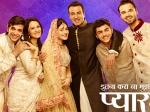 Itna Karo Na Mujhe Pyaar Sangeet Ronit Pallavi To Dazzle With Mona Pratyusha