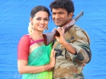 Puneeth Rajkumar S Mythri Audience Review