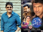 Exclusive Puneeth Rakumar S Mythri To Remade In Telugu
