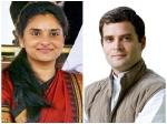 Sandalwood Queen Ramya Speaks About Rahul Gandhi