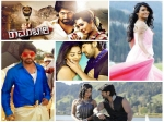 Yash S Mr And Mrs Ramachari To Be Remade In Telugu