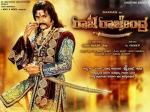 Awww Sharan S Raja Rajendra To Be Remade In Hindi And Tamil