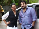 Mohanlal Is A Magic Manju Warrier
