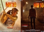 Nh10 Movie Review Anushka Sharma Critic Fans Review 176557 Pg