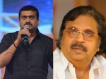 Bandla Ganesh Counter To Dasari Narayana Rao Chiranjeevi Son Of Satyamurthy Audio