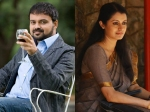 Kunchacko Boban With Reenu Mathews Anil Radhakrishnan Menon