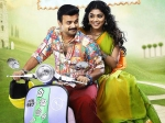 Kunchacko Boban And Rima Kallingal Escapes Boat Accident