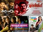 National Film Awards Jury Not Impressed With Malayalam Cinema
