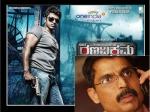 Exclusive Plagiarism Case Against Puneeth Rajkumar S Rana Vikrama